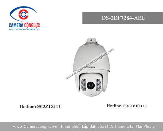 Camera DS-2DF7284-AEL